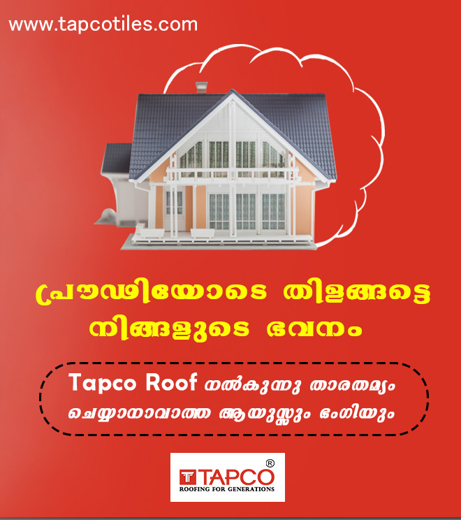 Best Roof Tiles Brand in Kerala