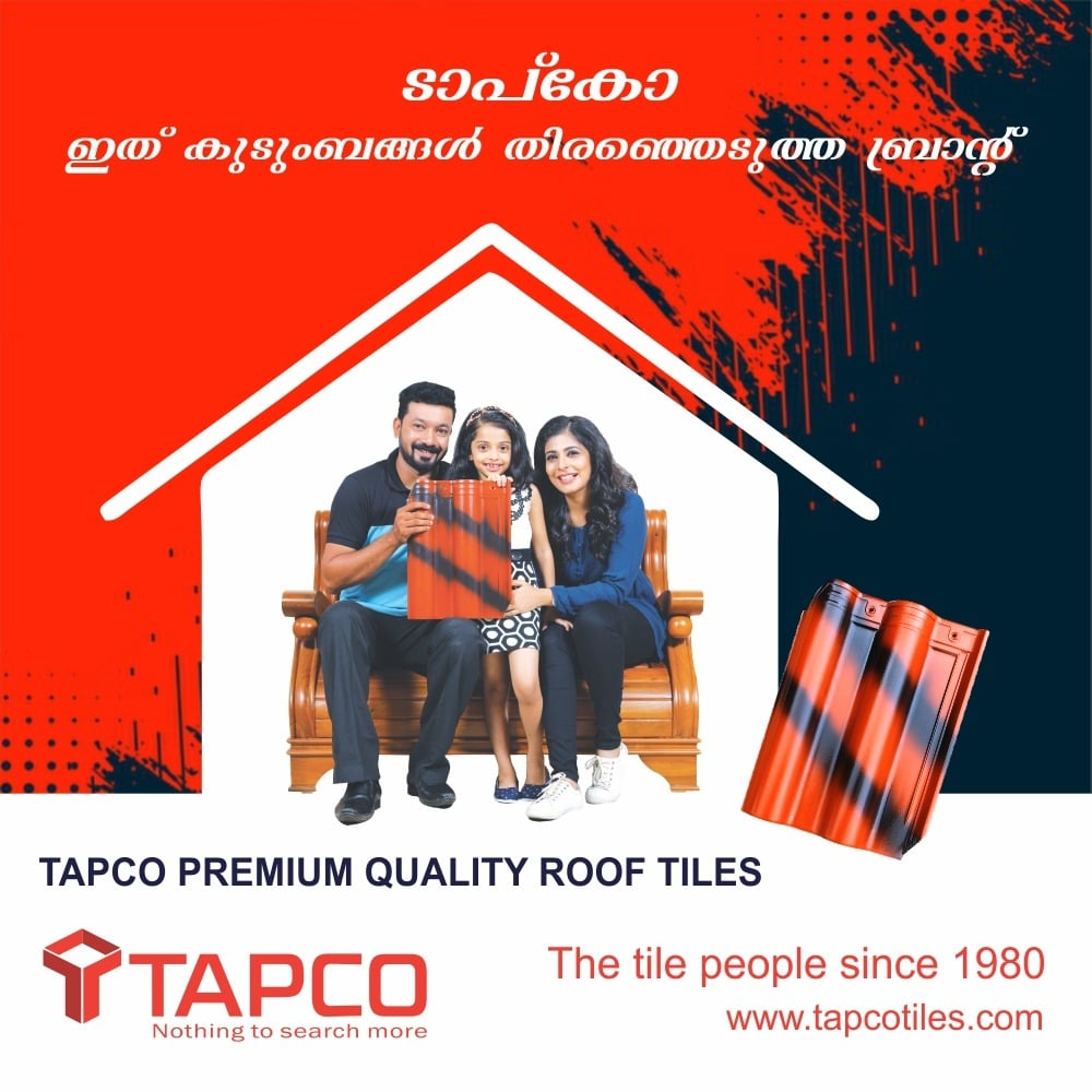 Roof Tile Brand In India