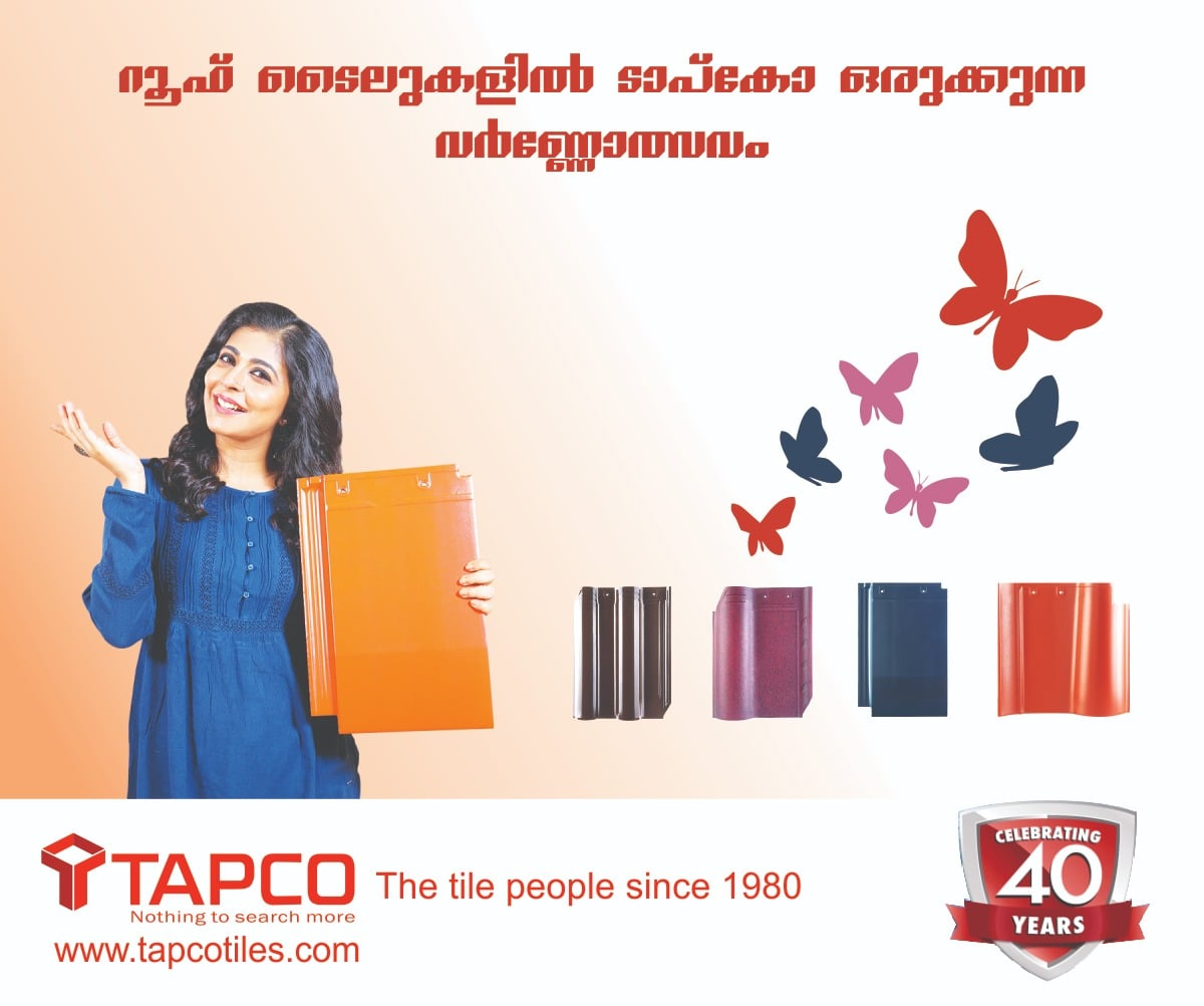 Best Roof Tile Manufacturer in Thrissur
